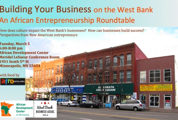 Special Event! Building Your Business on the West Bank: An African Entrepreneurship Roundtable