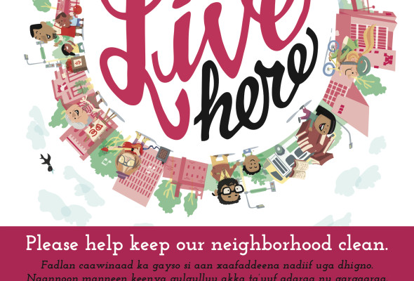 We live here, work here, and learn here – Please help keep our neighborhood clean!